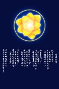 lgi chino script (1)